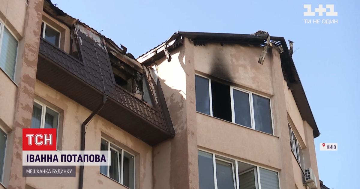 Вогонь на Софіївській Борщагівці: з'явилися подробиці пожежі у багатоквартирному будинку
