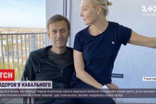 Здоров'я Навального: російського опозиціонера виписали з лікарні, але реабілітація триває