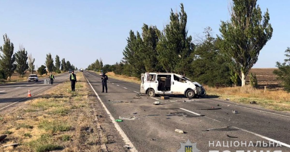 @ ГУ Нацполиции Донецкой области