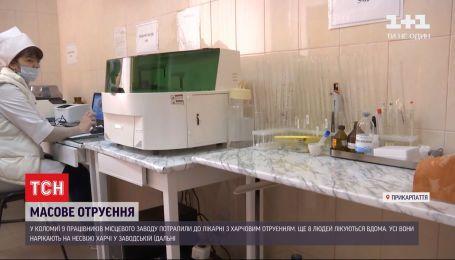 Масове отруєння: у Коломиї 9 людей потрапили до інфекційної лікарні