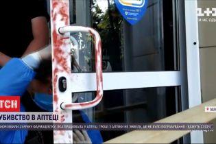В Одессе задержали мужчину, которого подозревают в убийстве аптекаря