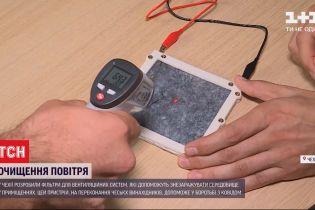 В Чехии придумали фильтры для вентиляции, которые обеззараживают среду в помещениях
