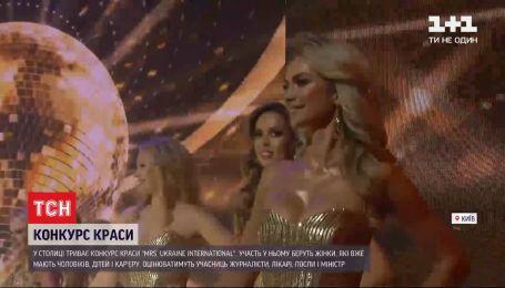 Мама на подиуме: в Киеве выбрали Миссис Интернешнл Украина