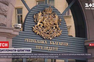 Болгария высылает двух российских дипломатов, которых обвиняют в шпионаже