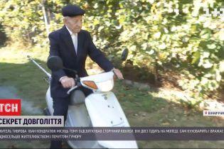 Сторічний дідусь із Вінницької області вражає односельців життєлюбством