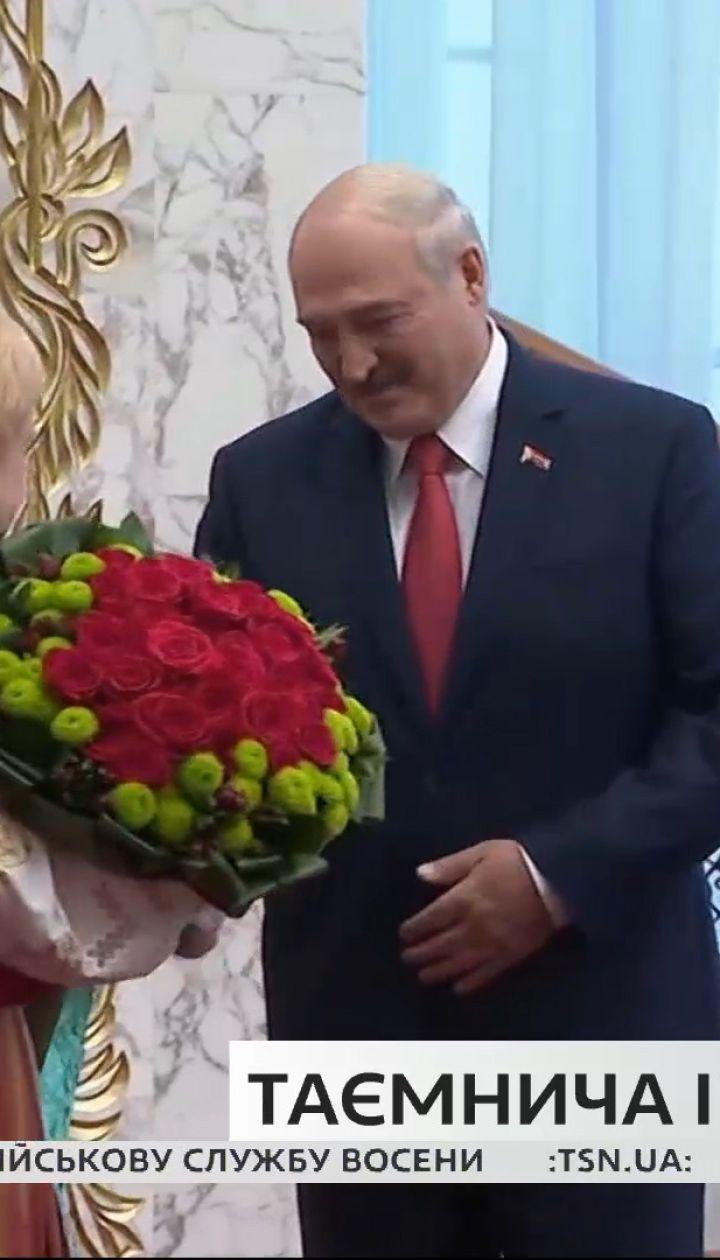 Таємна інавгурація Лукашенка: що відбувалося за зачиненими дверима