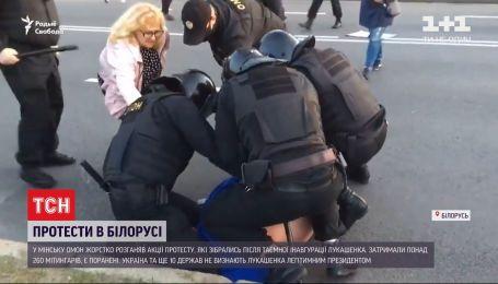 Белорусов, вышедших на протест после инаугурации Лукашенко, жестоко разгоняли омоновцы