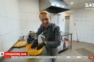 Помічник кухаря: складнощі роботи, заробітна плата та обов'язки — Перевірка. Професії