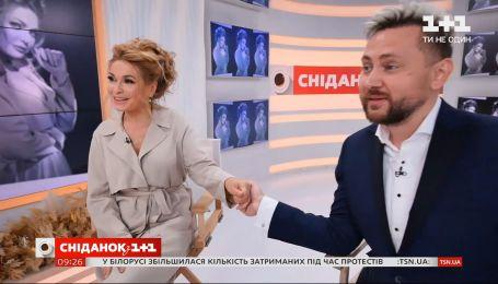 """Ростислав Ріпка та Ольга Сумська презентували проект """"Аркур.Натхнення"""""""