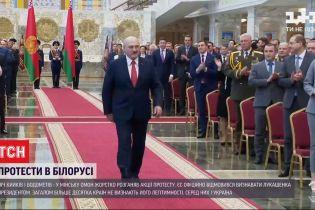Більше десятка європейських країн не визнали легітимність Лукашенка