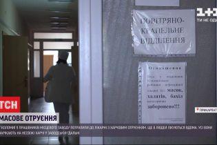 Масове отруєння: у Коломиї до інфекційної лікарні потрапили працівники місцевого заводу