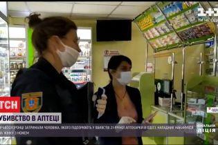 В Одессе задержали подозреваемого в убийстве работницы аптеки