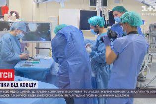 В Польше заявили об изобретении эффективного лекарства от коронавируса