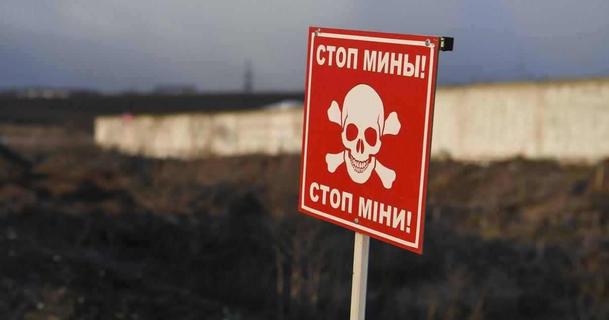 Украинские военные сорвали попытку диверсантов боевиков заминировать позиций ВСУ — ООС