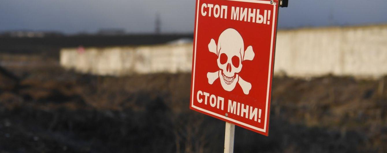 На Донбасі бойовики скинули на житлові будинки заборонені ПОМ-2