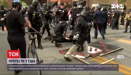 Внаслідок масових заворушень в американському Луїсвіллі поранені двоє поліцейських