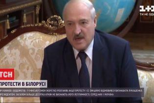 Лукашенко називає свою інавгурацію внутрішньою справою країни