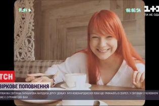 Певица Светлана Тарабарова во второй раз стала мамой