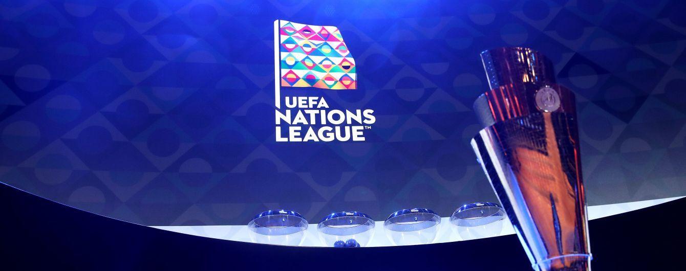 Лига наций-2020/21: кто вышел в финальный турнир