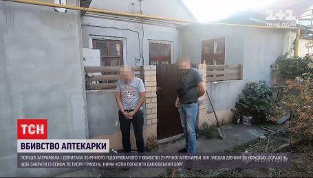 Одеська поліція затримала 35-річного підозрюваного у вбивстві аптекарки