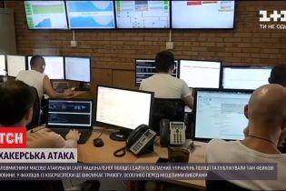 Кто и зачем совершил хакерскую атаку на сайты Нацполиции и 6 областных управлений