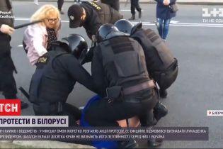 Після самоінавгурації Лукашенка в Білорусі поновились протести