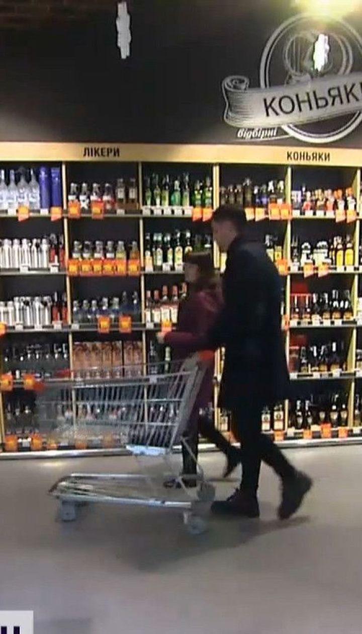 На карантине украинцы стали меньше тратить денег и больше пить алкоголя