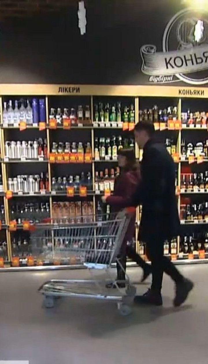 На карантині українці стали менше витрачати грошей і більше пити алкоголю