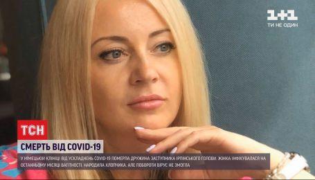 Від наслідків COVID-19 померла дружина заступника Ірпінського міського голови