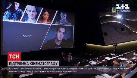 Державна підтримка: як українське кіно виборює грошову допомогу