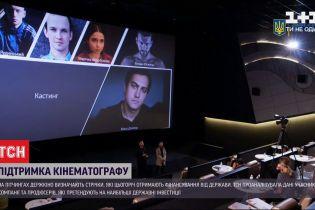 Государственная поддержка: как украинское кино борется за денежную помощь