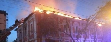 У Харкові сталася пожежа у багатоквартирному будинку: одна людина загинула
