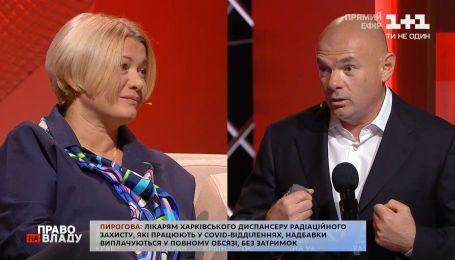 Игорь Палица считает, что мэр столицы должен иметь те же властные полномочия, что и мэры других городов
