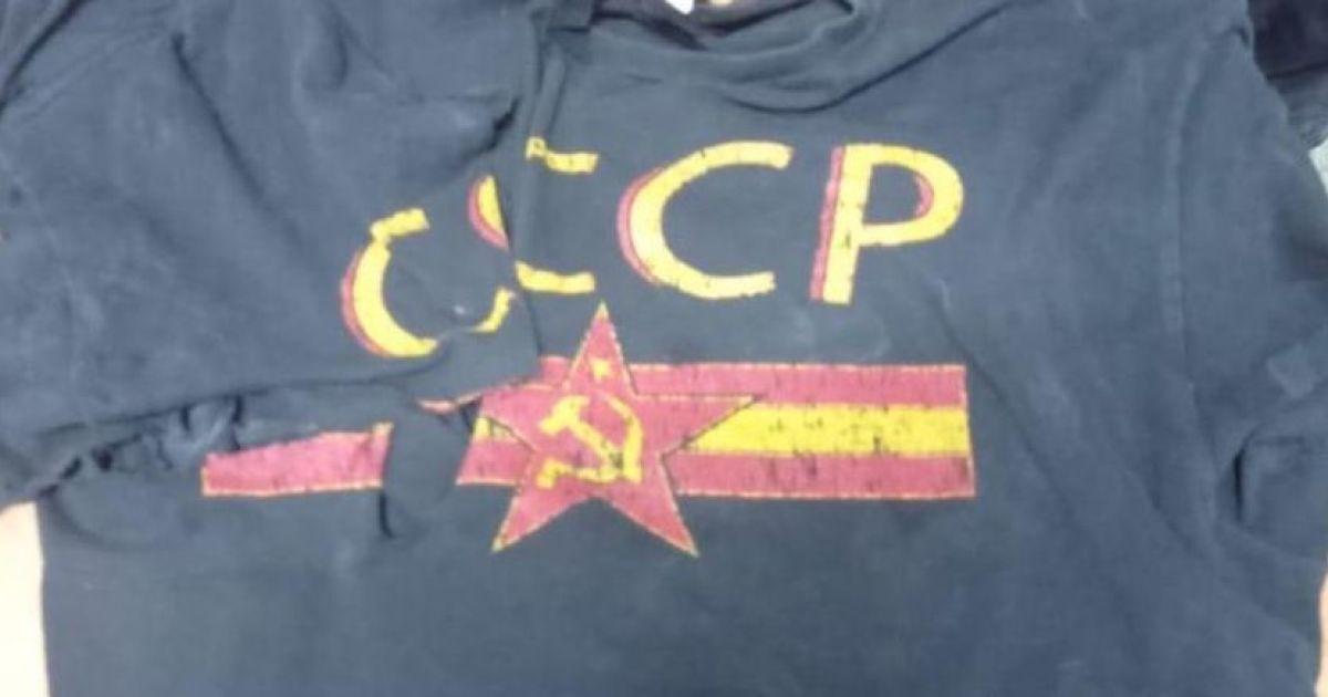 Суд виніс вирок 22-річному львів'янину за футболку з символікою СРСР: як покарали хлопця
