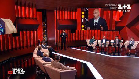 Игорь Палица назвал условие для объединения на местах с другими партиями