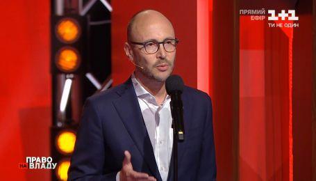 Сергей Гусовский рассказал о генпланах и застройке Киева
