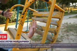 Оголені цвяхи та гострі арматури: чим граються діти на столичних майданчиках