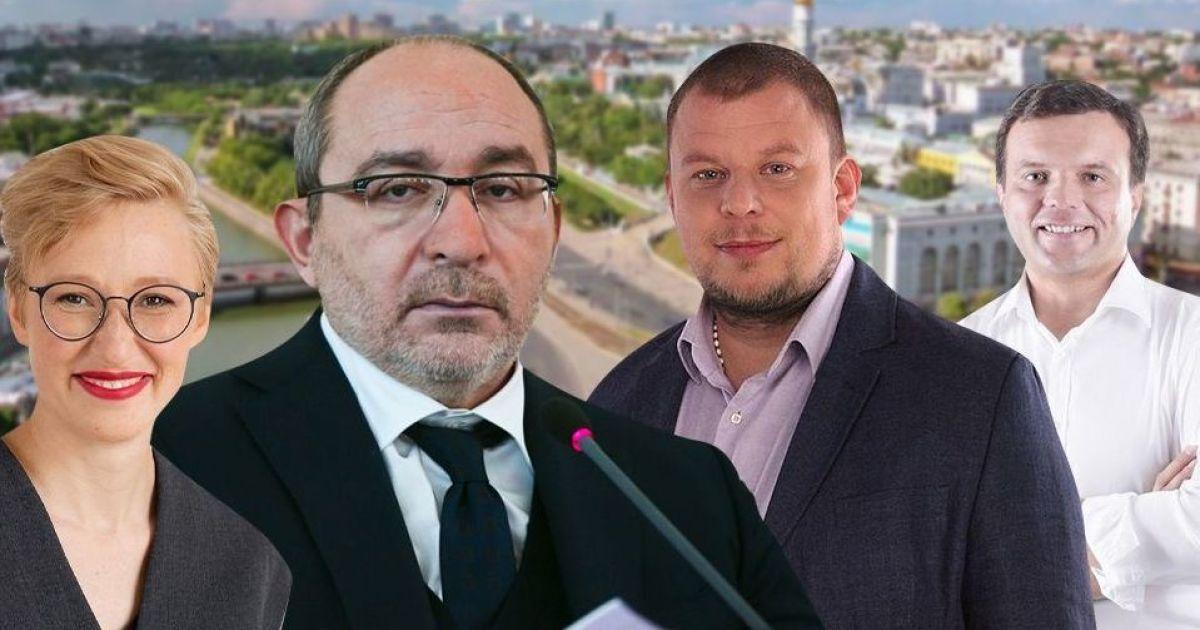 Местные выборы в Харькове: кто поборется за кресло мэра и что известно о кандидатах