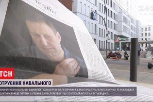 На рахунки та московську квартиру Навального наклали арешт