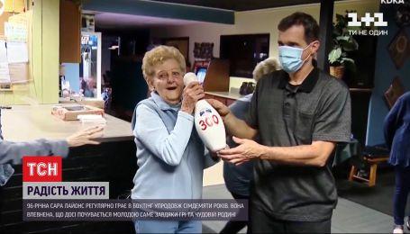 70 років в боулінгу: американка затято збиває кеглі в одному з клубів Піттсбурга