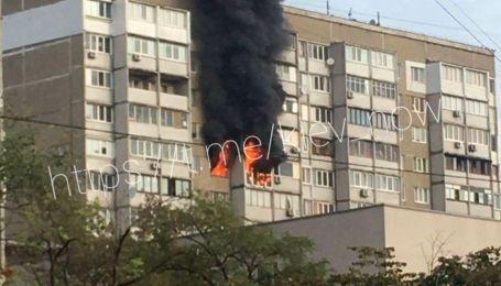 В Киеве вспыхнула многоэтажка