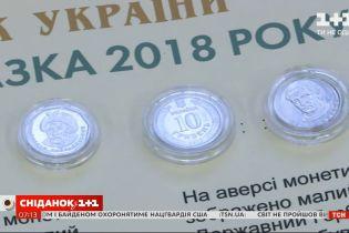 40 тонн монет уйдет с молотка, увеличились запасы электроэнергии — Экономические новости