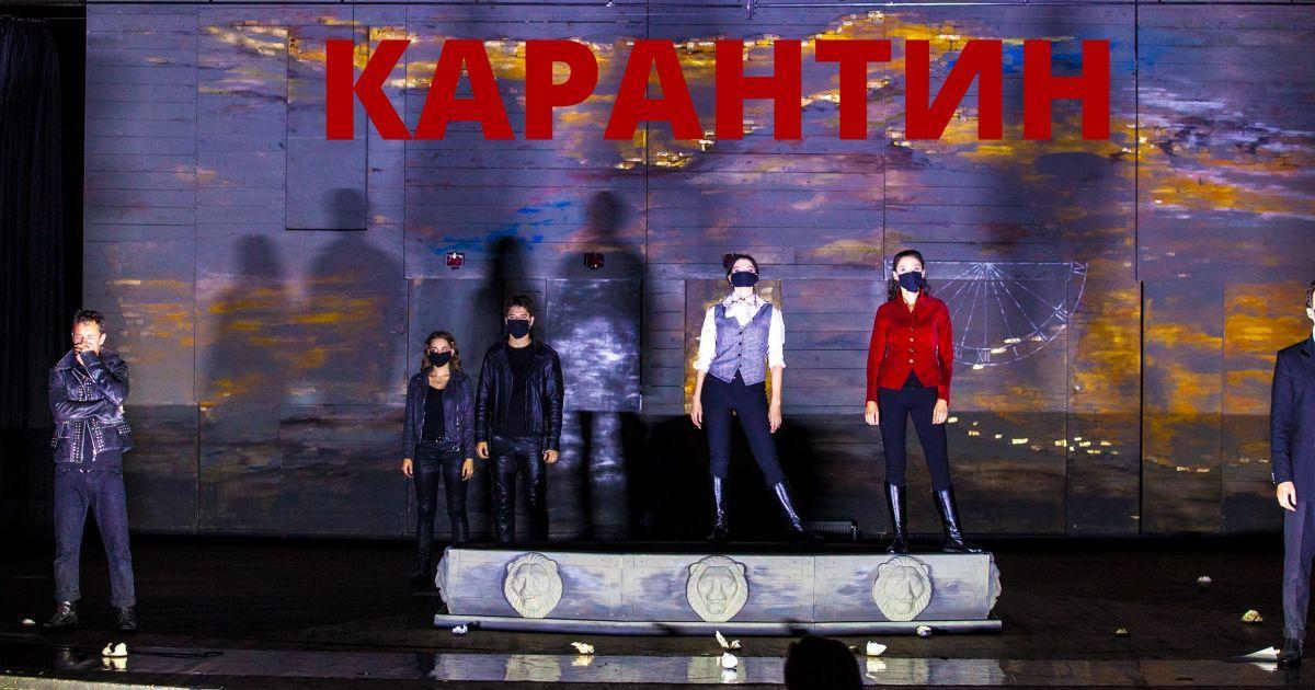 Во Львове вспышку коронавируса обнаружили в театре Заньковецкой