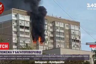 В Киеве на Троещине загорелась квартира - спасатели сообщают о двух пострадавших