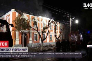 Во время пожара в Харькове погибли 2 человека