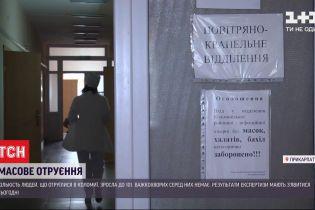 Масове отруєння у Коломиї: число людей, які занедужали, перевалило за сотню