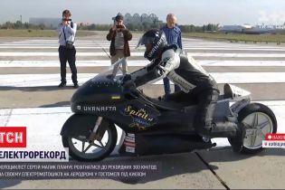 Мотоцикліст планує встановити новий швидкісний рекорд