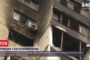 Пожар на столичной Троещине обошелся без жертв