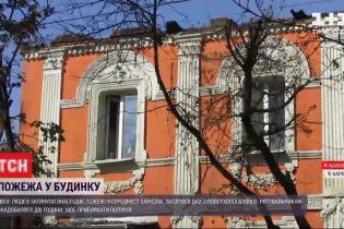 Ночной пожар в Харькове: что стало причиной возгорания и какова дальнейшая судьба сооружения