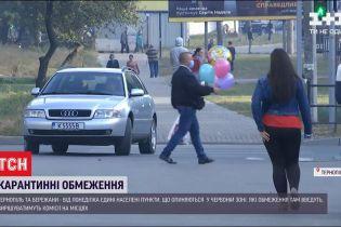 Тернопіль та Бережани у червоній зоні: які карантинні обмеження чекають на жителів міст